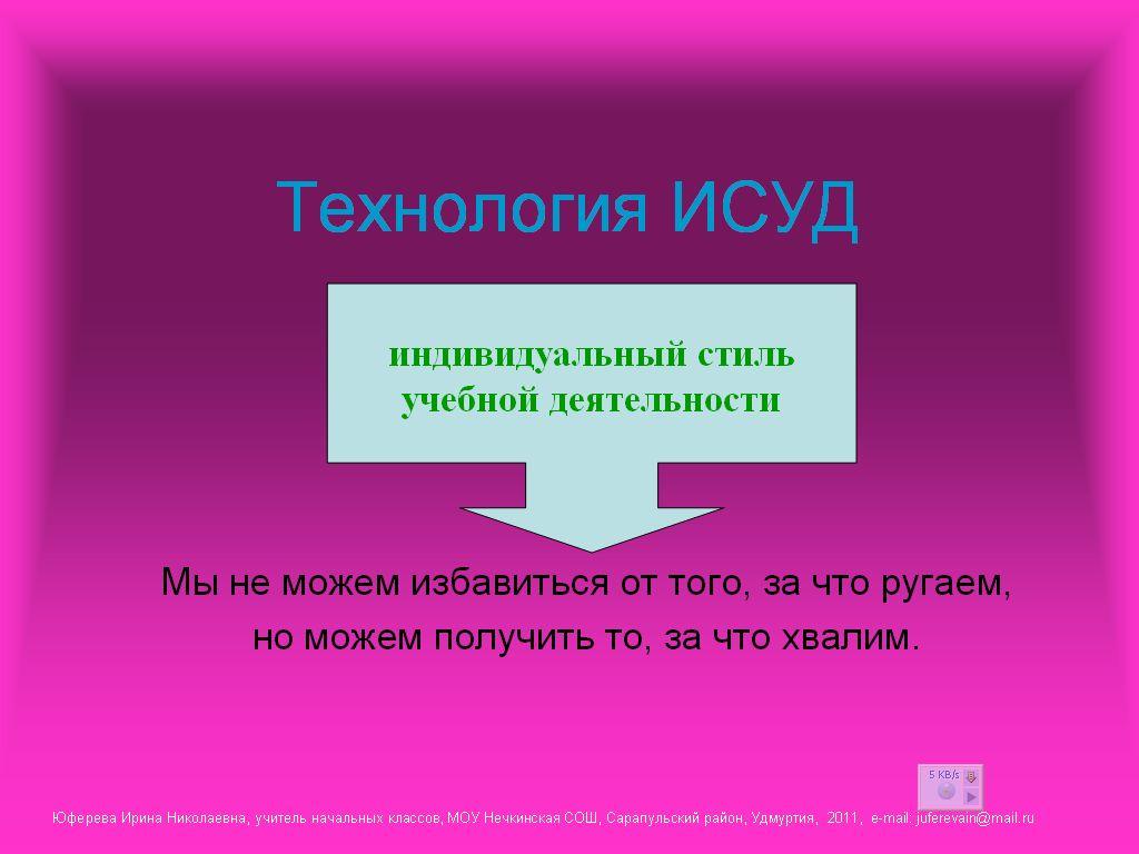 Учительский портал начальная школа рабочие программы занков 3 класс.